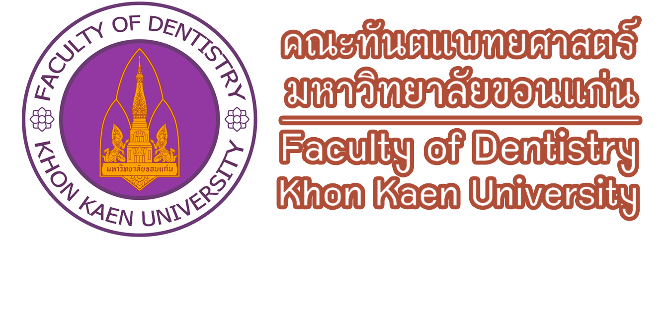 Faculty of Dentistry, Khon Kaen University